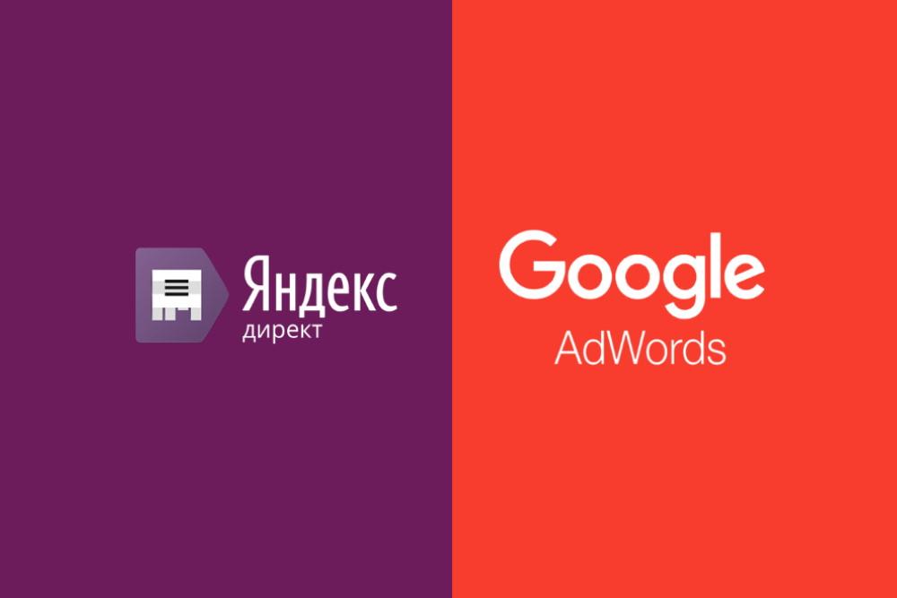 Продвижение сайта в Яндексе и Google
