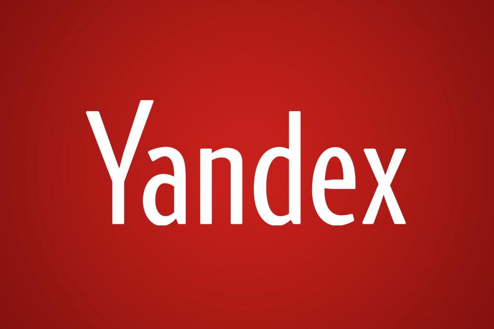 АГС фильтр поисковой системы «Яндекс»