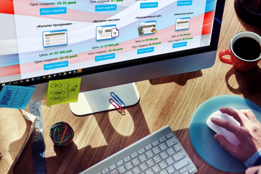 Как грамотно создать сайт-визитку?