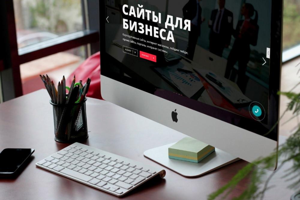 Создание сайта для предприятия в Краснодаре