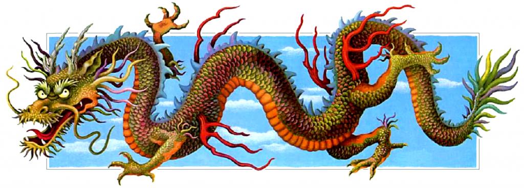 Хвост дракона