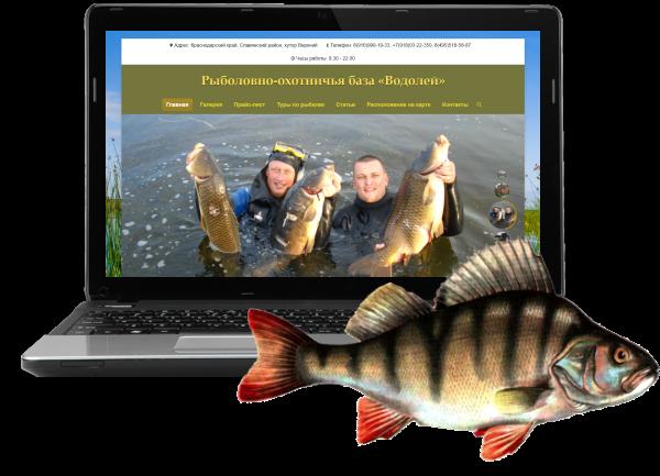 рыбалка-тур.рф