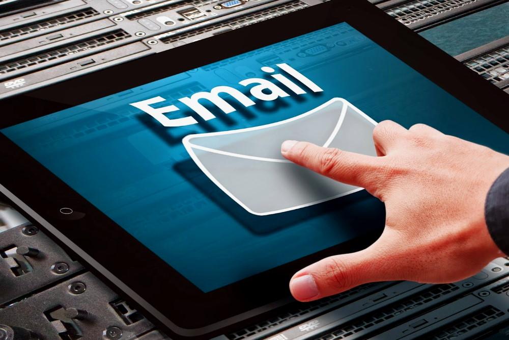 Как сделать E-mail рассылку