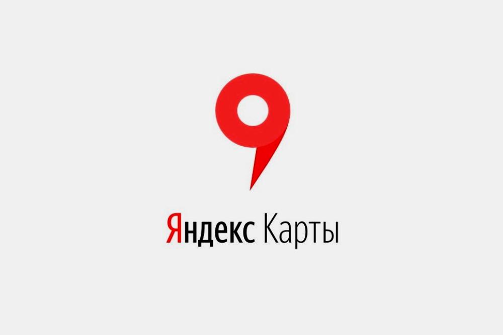 Как привлечь клиентов через Яндекс.Карты?