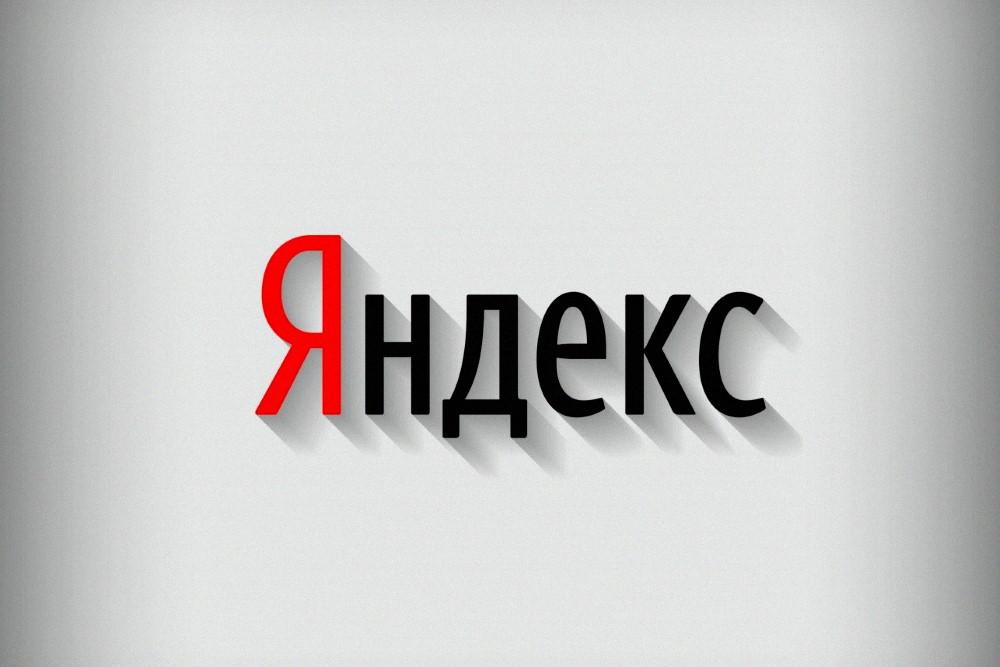 сайт для Яндекса